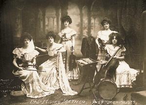 Mather Quintet